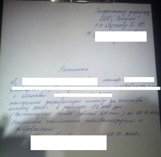 Raspiska3