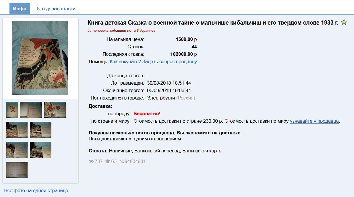 https://ic.pics.livejournal.com/sergej_manit/20511990/112951/112951_original.jpg