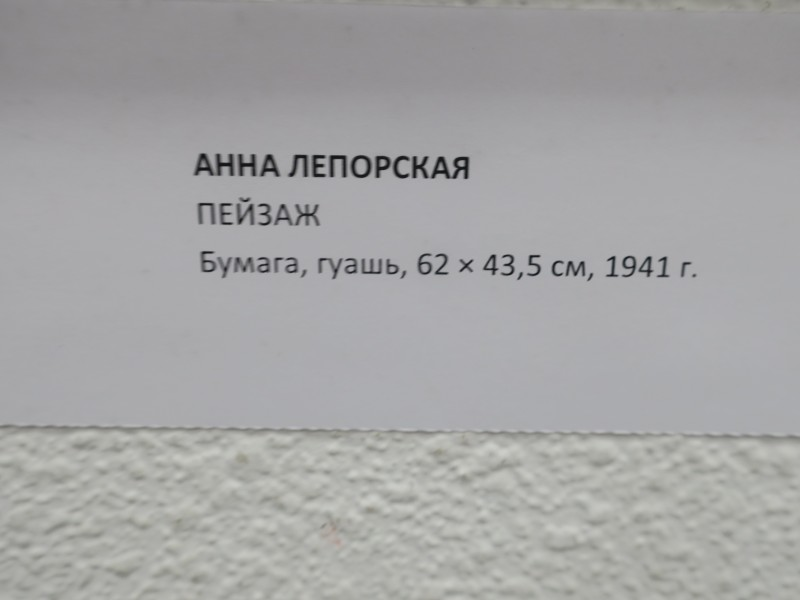 IMG_3494