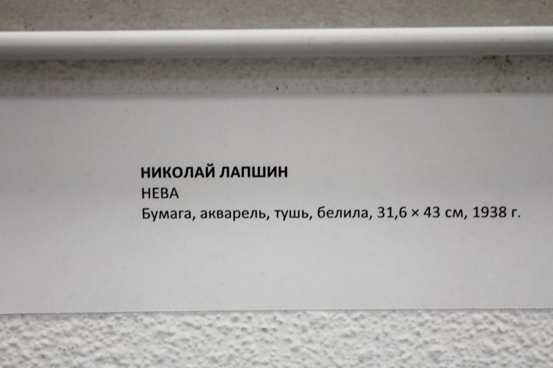 IMG_3662