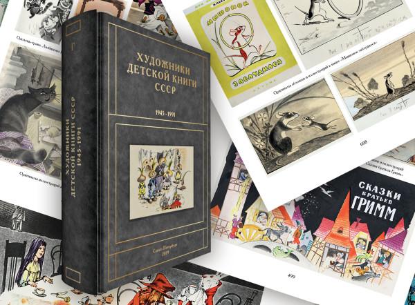 model-bookГ