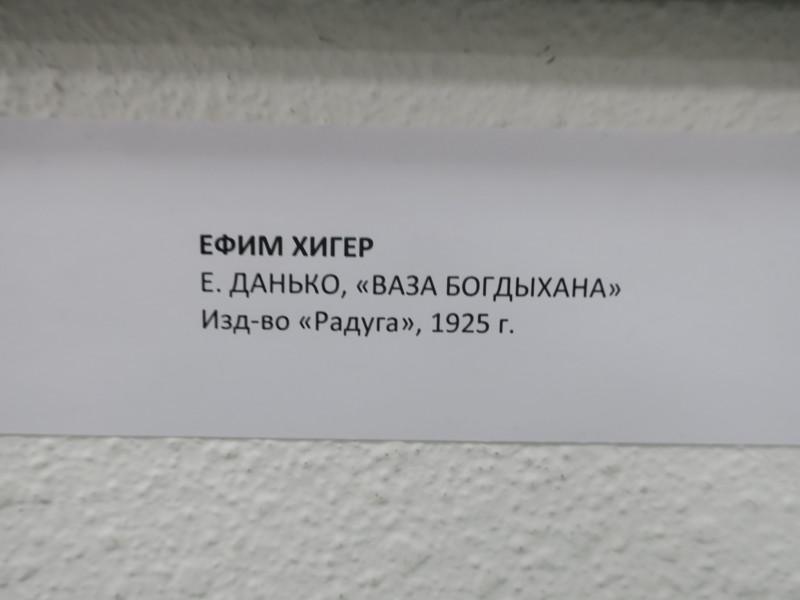 IMG_4853