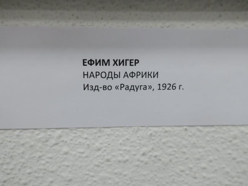 IMG_4871
