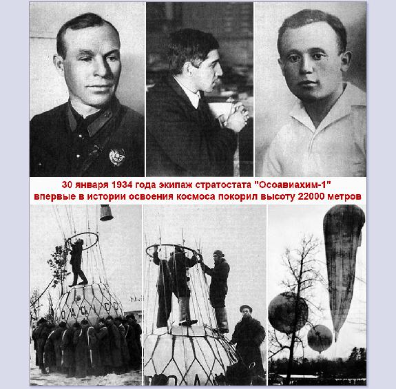 Федосеенко;Васенко;Усыскин