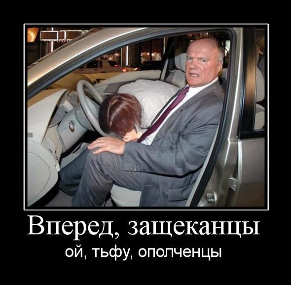 russkoe-porno-s-avtomoykoy