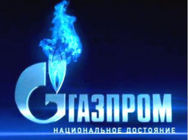 Газпром национальное достояние.