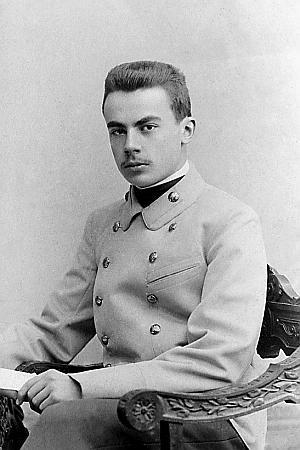 Князь Николай Феликсович Сумароков-Эльстон (Юсупов).