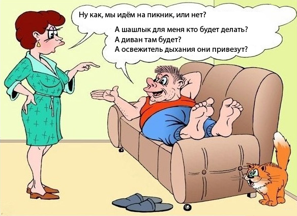 яяямиимми11