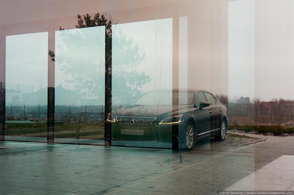 Lexus LS 460L AWD