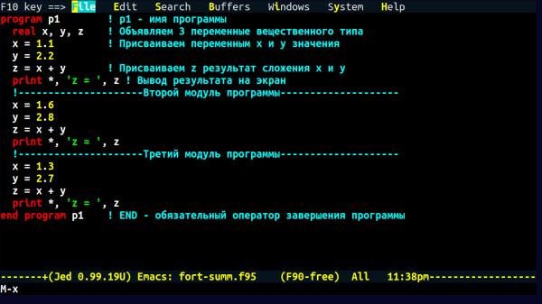 Снимок экрана от 2015-12-30 23:39:24