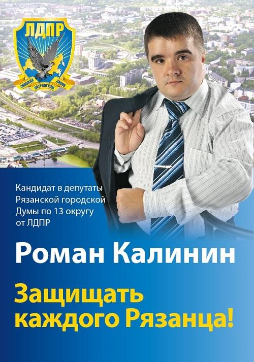 Буклет «международная программа по подготовке.