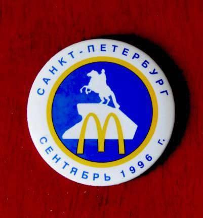 2. Такие значки получили все новенькие сотрудники на первом корпоративе 1996 г., посвященном открытию ресторана в Санкт-Петербурге.⠀
