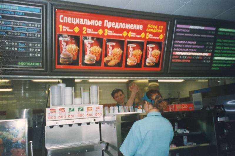 6. Ресторан Макдональдс на Загородном пр. 1998 г.