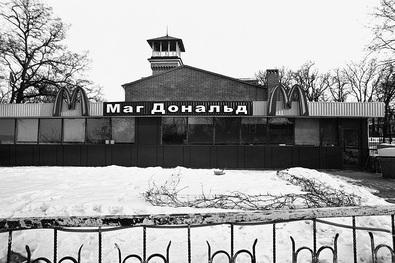 Фото В. Сохненко