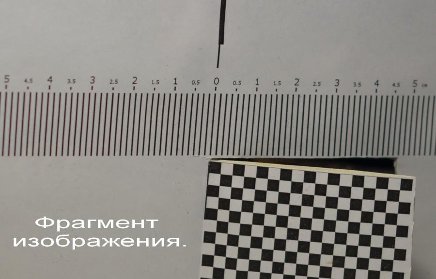 DSC_1033 4