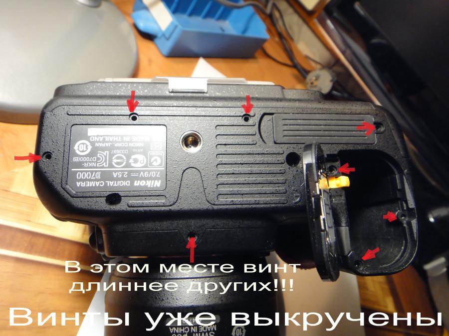 DSC01326 3