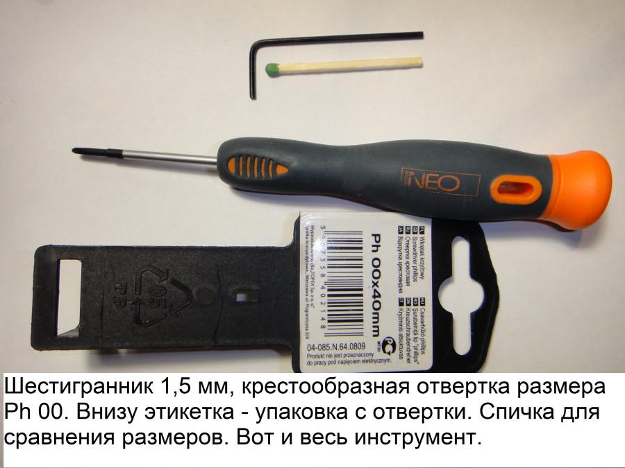 DSC01355 2