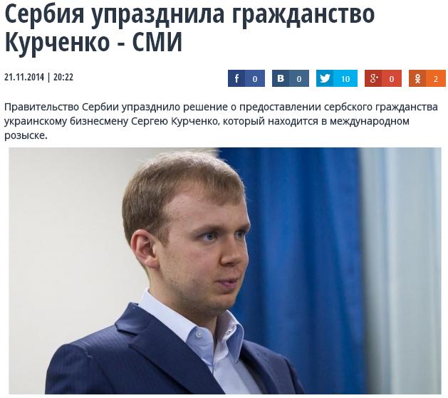 В Харькове на железной дороге прогремел взрыв - Цензор.НЕТ 5737
