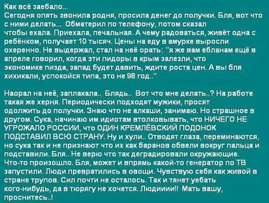 http://ic.pics.livejournal.com/sergey_knish/70621130/104111/104111_900.jpg