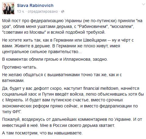 Боевики Козицына обстреляли из тяжелой артиллерии жилой дом в Трехизбенке: два человека погибли, - Луганская ОГА - Цензор.НЕТ 101
