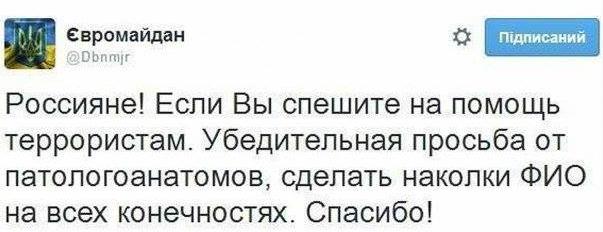 Российские солдаты умирают в Украине, в которой они не имеют права находиться, - Керри - Цензор.НЕТ 1064