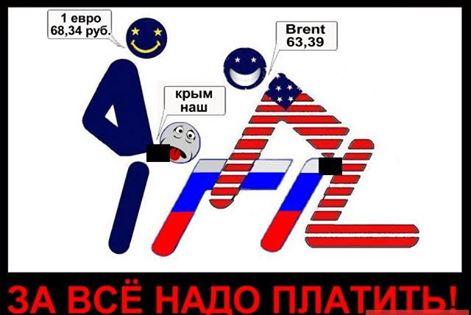 Стоимость нефти Brent опустится до $50 за баррель, - эксперты - Цензор.НЕТ 4652