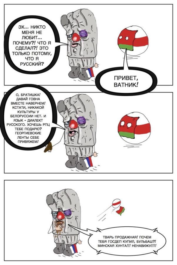 """Путин призвал контрразведку предельно мобилизоваться: """"Активность зарубежных спецслужб, работающих по России, растет!"""" - Цензор.НЕТ 7010"""