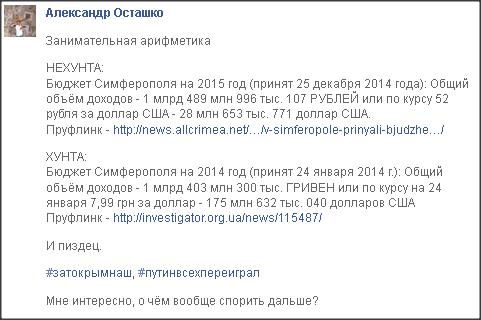 Snap 2014-12-27 at 23.51.22