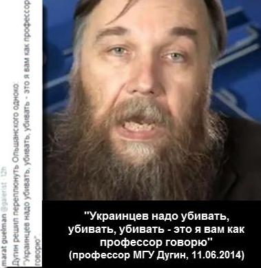 В Минобороны РФ планируют провести еще три крупнейших военных учения до конца года - Цензор.НЕТ 1985