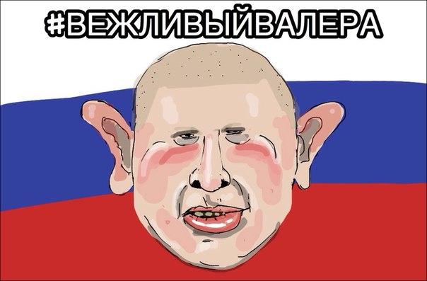 Армения передала России военнослужащего Пермякова, осужденного пожизненно за убийство семьи в Гюмри - Цензор.НЕТ 245