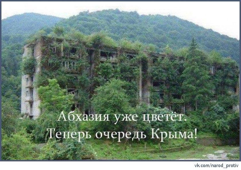 """""""В Крым боятся ездить европейские политики, юристы, правозащитники. В итоге осуществлять мониторинг некому"""", - адвокат Фейгин - Цензор.НЕТ 1986"""