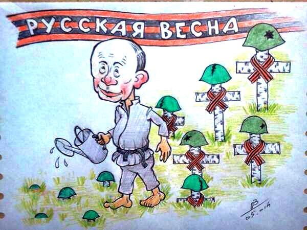 """""""Путин оторвался от реальной жизни. Он в космосе, и у него едет крыша"""", - россияне об экономической ситуации в стране и президенте - Цензор.НЕТ 1215"""