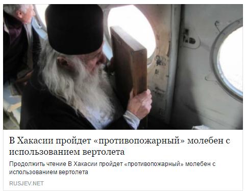 Основная улика российского следствия не принадлежит Надежде Савченко, - адвокат - Цензор.НЕТ 4441