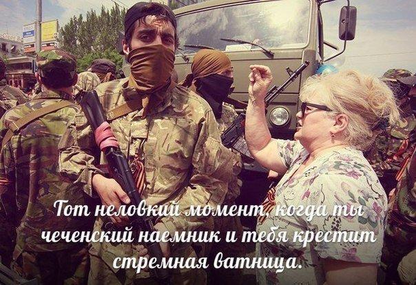 В Донецке в течение дня не смолкают орудийные залпы и взрывы, - горсовет - Цензор.НЕТ 7416