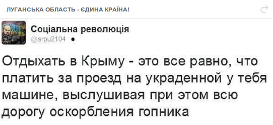 """Глава фракции БПП Грынив: """"Я с теневым руководителем не работал и не работаю, потому что такого нет"""" - Цензор.НЕТ 8305"""