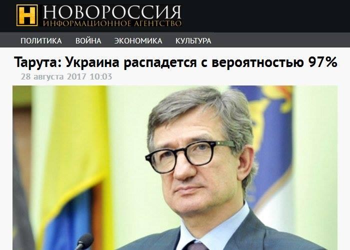 """""""Диванні експерти"""" нав'язують суспільству думку, що все пропало, а в оборонці суцільна корупція, але це не так, - Порошенко - Цензор.НЕТ 5964"""