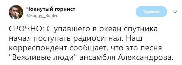 Противопехотные мины, утилизированные Украиной, но используемые в РФ, найдены под Гладосово - Олифер - Цензор.НЕТ 9731