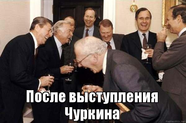 Украинская делегация в Совбезе ООН повлияла на блокирование российского проекта заявления по Сирии, - постпред РФ Чуркин - Цензор.НЕТ 8791