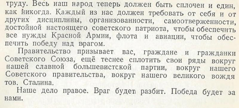 Molotov22061941_03