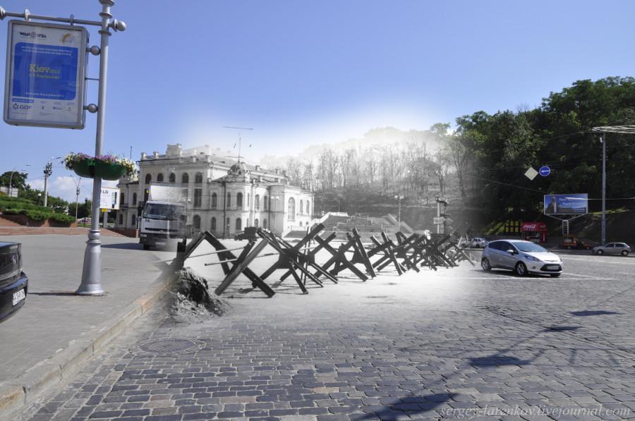 Киев 1941/2012. Европейская площадь. Филармония.