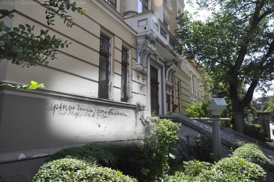 Киев 1943/2012. Здание Национальной парламентской библиотеки Украины. Ул. Михаила Грушевского,1
