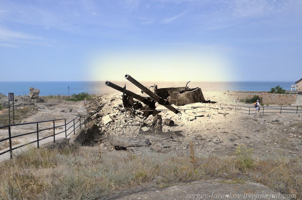 Севастополь. 1942/2012. 35-я береговая батарея.