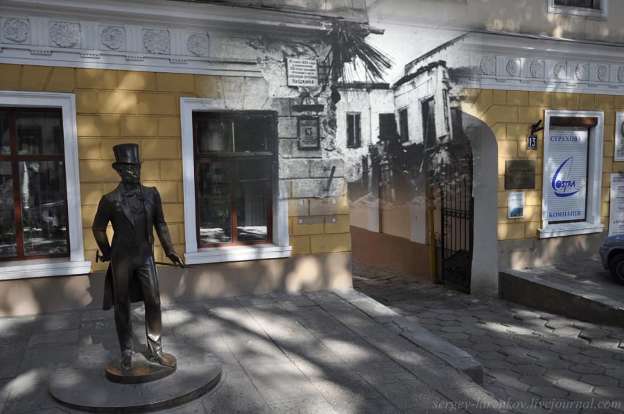 Одесса 1941/2012 Музей Пушкина. Пушкинская ул,13