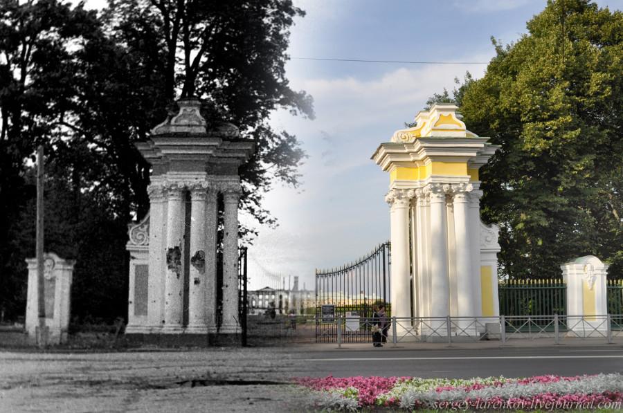Петергоф 1943-2011 Ворота Верхнего парка