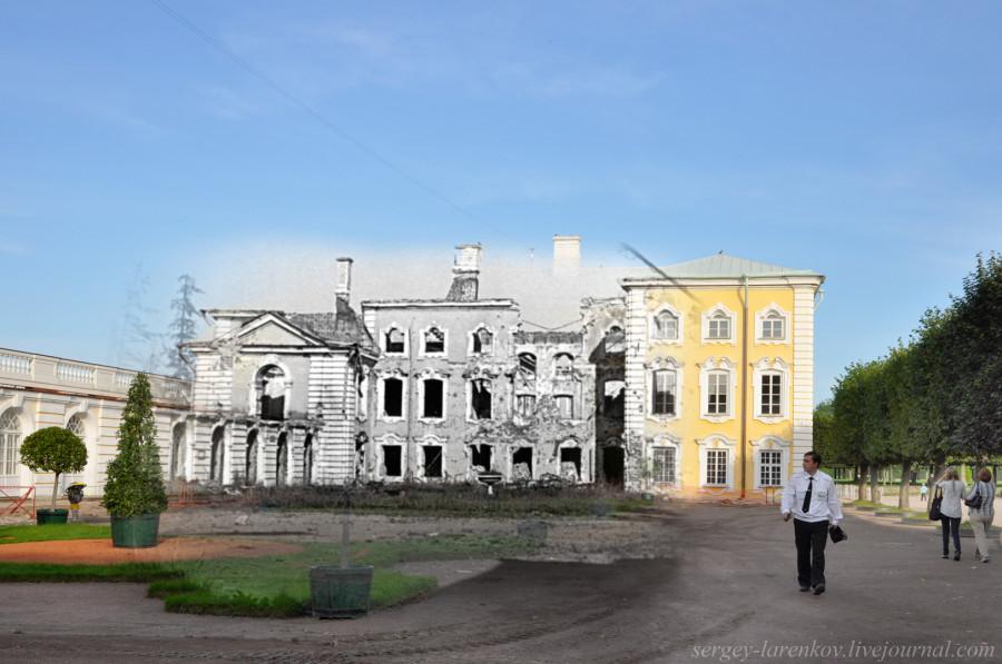 Петергоф 1943-2011 Большой дворец со стороны Верхнего парка