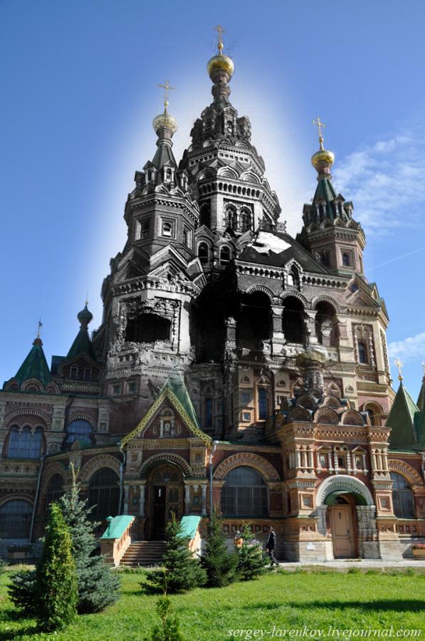 Петергоф 1942-2011 Собор Святых Петра и Павла