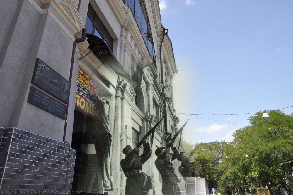 Одесса 1944/2012 Водружение советского флага на здании Нового базара