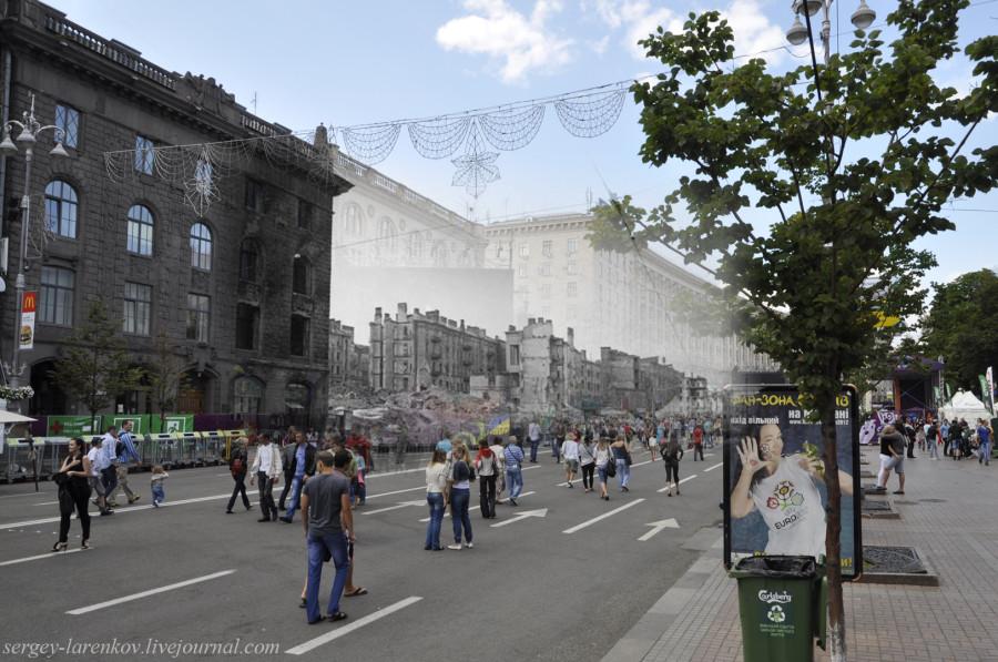 Киев 1943/2012 Крещатик