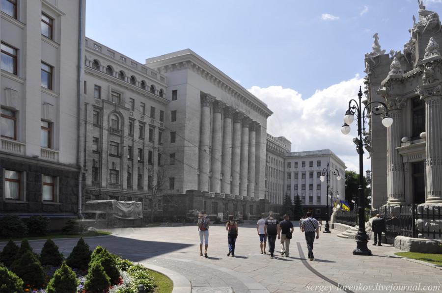 Киев 1941/2012 Здание Администрации Президента Украины