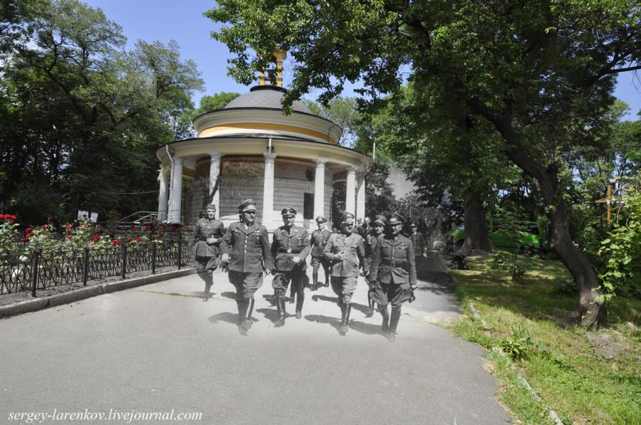Киев 1941/2012 Гитлеровцы у Аскольдовой могилы